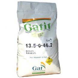 エバー・硝酸加里(硝酸カリ) GG 13.5-0-46.2