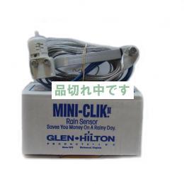 ガルコントロール用 ミニ雨センサー